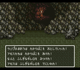 Dragon Quest 6 (J).0.PNG